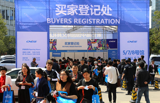 The 15th China International Stationery & Gifts Exposition