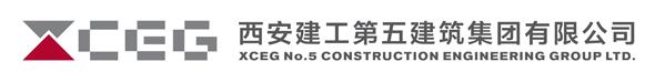 建工第五建