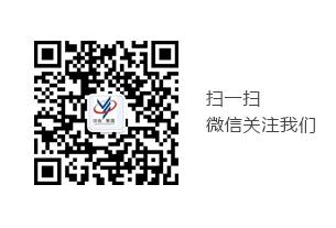 浙江中屹建設集團有限公司