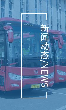 遵義草莓视频下载二维码汽車運輸有限公司