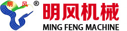 Shandong Mingfeng Machinery Manufacturing Co., Ltd.