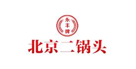 山東永信包裝集團有限公司