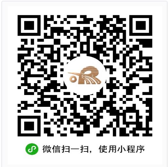 湖北龙腾电子科技有限公司