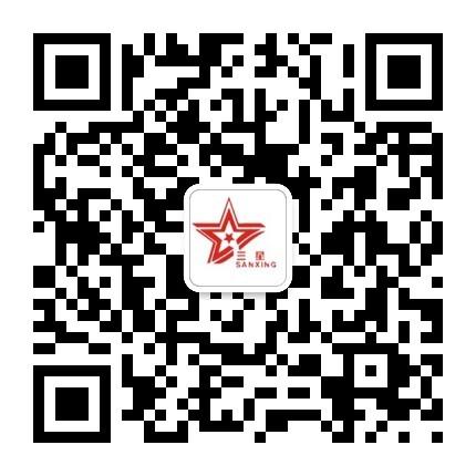 四川省眉山豐華紙業有限公司