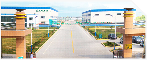 Shandong Hong Kang Packing Technology Co., Ltd