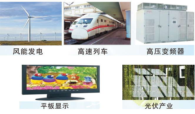 扬州宏远电子有限公司