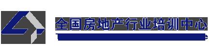 天津國土資源和房屋職業學院培訓中心