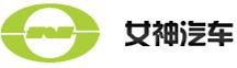 揚州女神客車有限公司