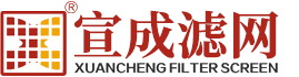 Yangzhou Xuancheng  Filter  Screen Co.,Ltd