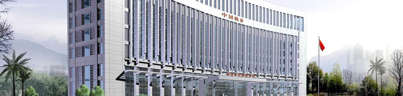 湖南建工集團工程設計研究院有限公司