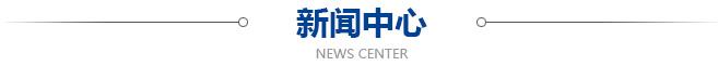 湖南河洛环保科技有限公司