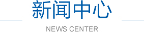 天津天大天海新材料有限公司