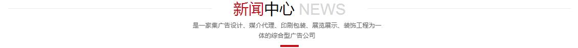 南京名鐵廣告傳媒有限公司