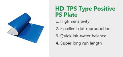 HD-HQL PS plate