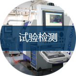綿陽鼎鑫工業機械制造有限公司