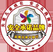 万博app在线投注_万博体育APP官网下载_万博体育下载网站.