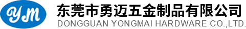 Dongguan Jiafu automotive products Co., Ltd