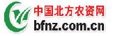 中國北方農資網
