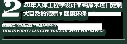 深圳市耀榮實業發展有限公司