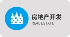 洛陽建工集團有限公司