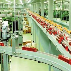 廣西心經機械制造有限公司