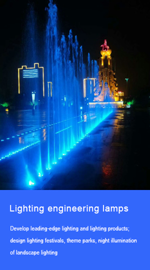Zhongshan Yuhong Lighting Technology Co., Ltd.