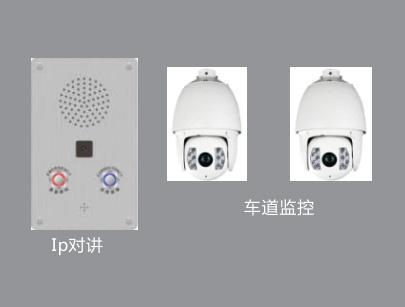 监控系统设备