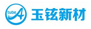 惠州玉鉉新材料有限公司
