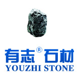 福建省泉州市有志石材有限公司