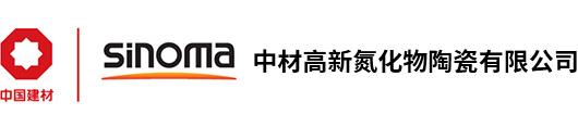 bet9九州平台入口app高新氮化物陶瓷