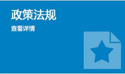 中国纺织品商业协会