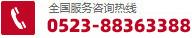 江苏吉扬钢结构有限公司