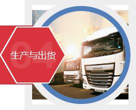 深圳市朗司萊特照明有限公司