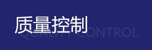 这是描述betway必威中文版