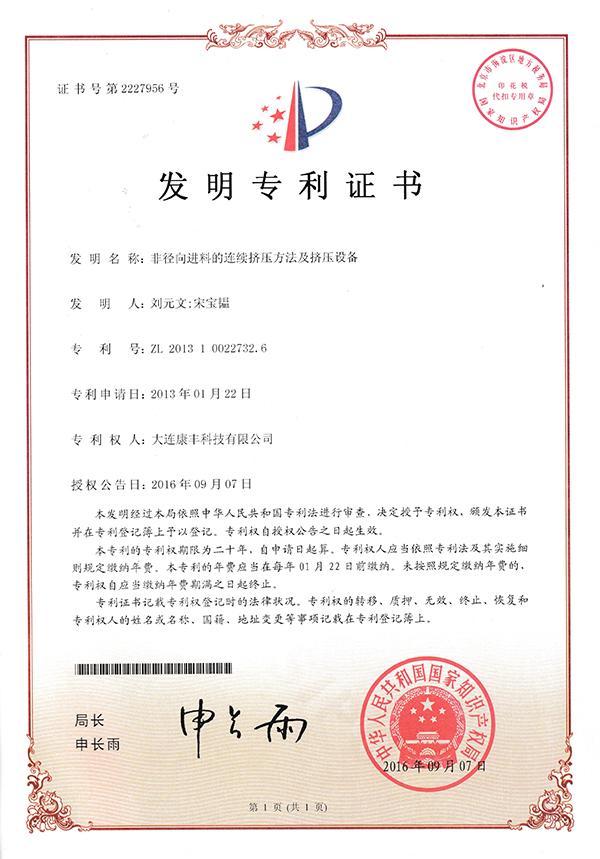 47-9000證書