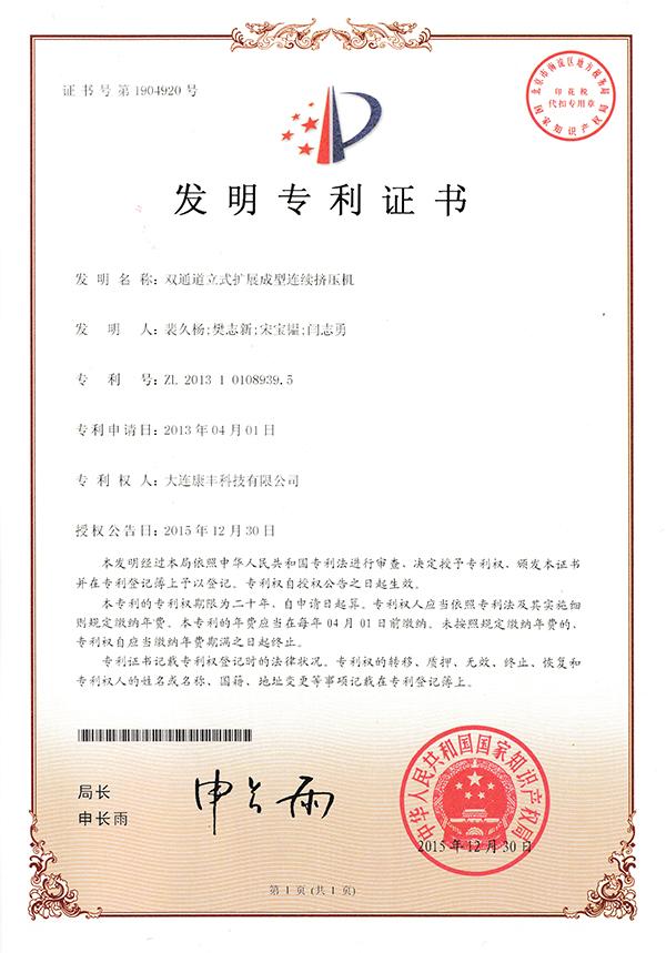 52-CE證書TLJ550