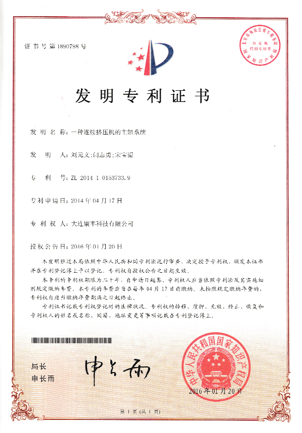 9-CE證書(AM)