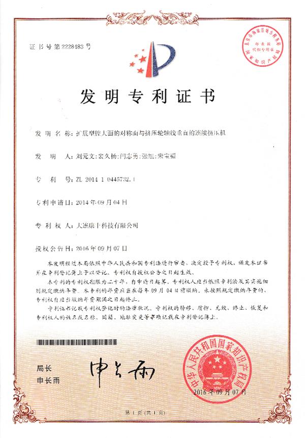 9-CE證書(AN)