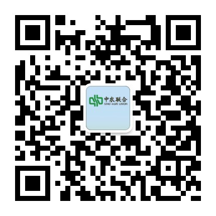 Shandong Sino-Agri United Biotechnology Co.,Ltd
