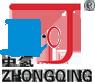 廣州中氫能源科技有限公司