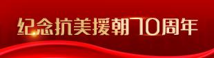 江西萬年青水泥股份有限公司