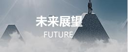 湖南長宇科技