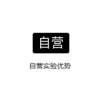 新万博app苹果版下载娅茜万博手机客户端管理万博体育max手机登录版