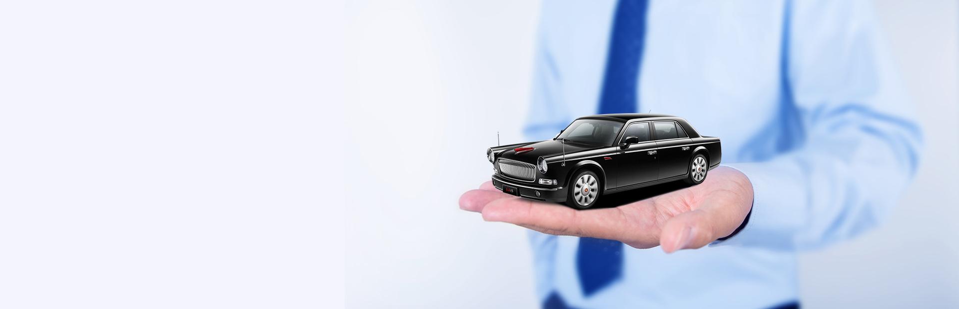 汽车销售与服务