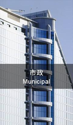 江蘇吉祥建設工程
