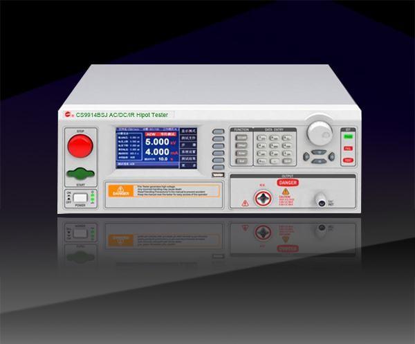 程控耐壓測試儀(AC/DC) CS9914BSJ