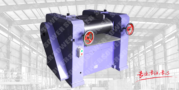 SW-S Series regular three - roller mill