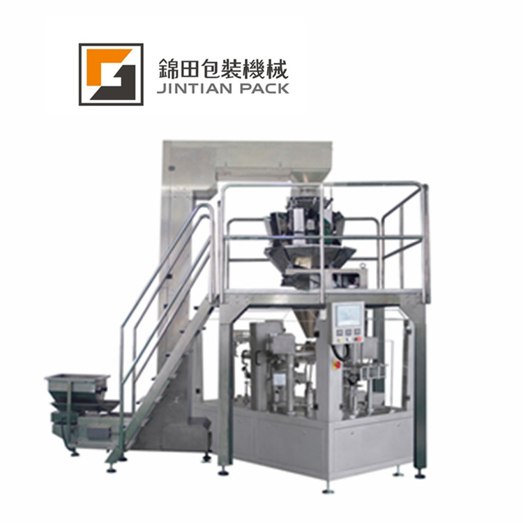 JT-200 W  Pre-made Pouch Packaging Machinery for Granular