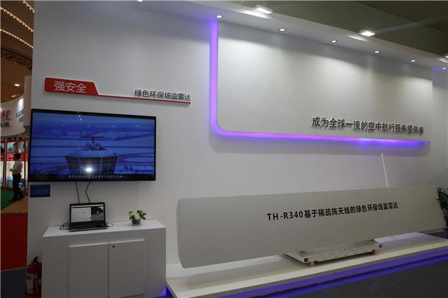 TH-R340機場場面監視雷達