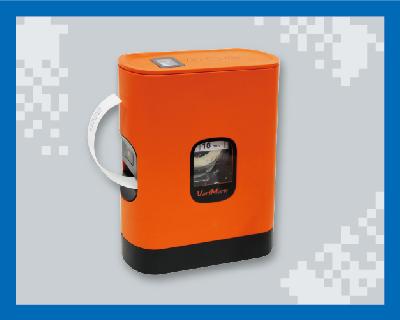 威碼無線標簽打印機 GT3600